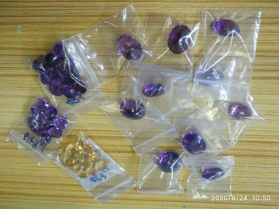 天然紫水晶回收什么价 ?
